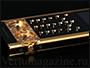 Телефон Mobiado Professional 105 GMT Gold