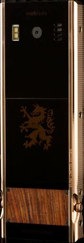 Телефон Мобиадо Professional 105 GMT Antique