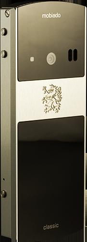 Телефон Мобиадо Classic 712 ZAF Silver