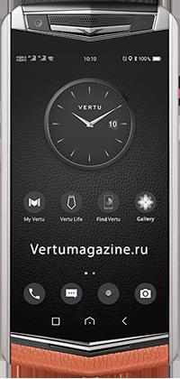 Телефон Vertu Aster P Baroque Dawning Orange Calf