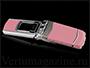 Телефон Vertu Constellation Ayxta Pink