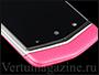 Телефон Vertu Constellation V Raspberry