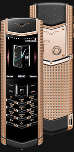 Vertu (Верту) Signature S Design Clous De Paris Gold