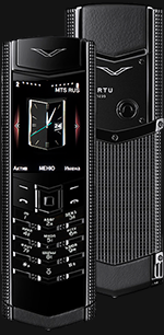 Vertu Signature S Design Clous De Paris Pure Black