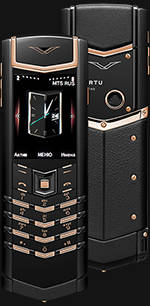 Vertu Signature S Design Pure Black Red Gold Exclusive
