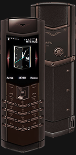 Vertu (Верту) Signature S Design Pure Chocolate Exclusive