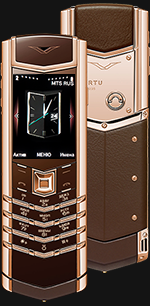 Vertu (Верту) Signature S Design Red Gold Brown Leather Exclusive