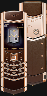 Vertu (Верту) Signature S Design Red Gold Brown Leather Russian