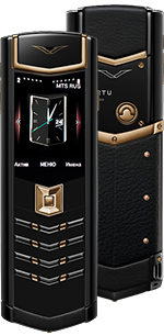 Купить Vertu Signature S Design Red Gold Ultimate Black Russian