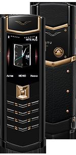 Купить Vertu Signature S Design Red Gold Ultimate Black Russian